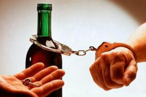 кодировки от алкоголя в Одинцово