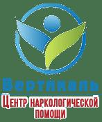 """Наркологический центр """"Вертикаль"""""""